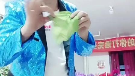 永年凯宁婚庆赵豹江魔术视频