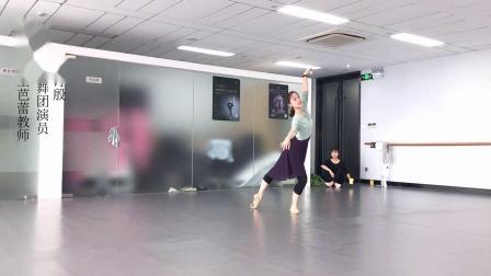 广州比邻星成人形体芭蕾舞蹈培训、广州芭蕾舞团演员《帕基塔》教学1