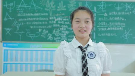 肇庆外国语学校六年级四班毕业视频