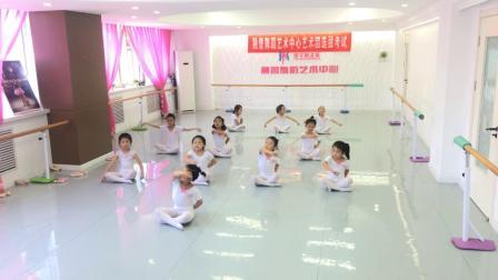 融誉舞蹈艺术学校古典舞手眼训练