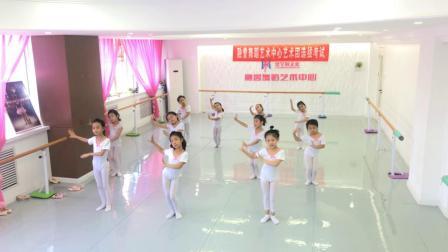 融誉舞蹈艺术学校小一班傣族组合