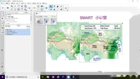 SMART小课堂第七课:巧用图库,备课效率提升30%