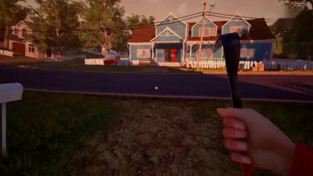 《你好邻居》终于有武器了 我找到了邻居的枪