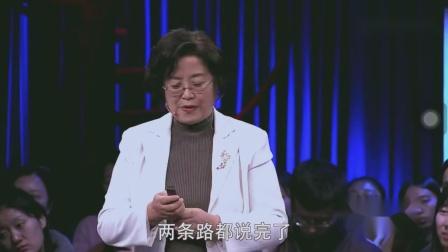 """杨燕绥""""别做被养老毁掉的年轻人""""2"""