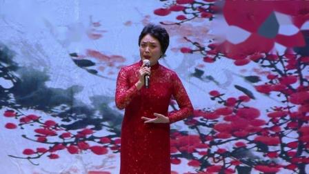 【燕萍京剧团】七一戏曲晚会--20刘亚新《杜鹃山》