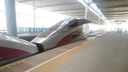 G532 深圳北-石家庄 CR400AF重连关门出新乡东站 复兴号
