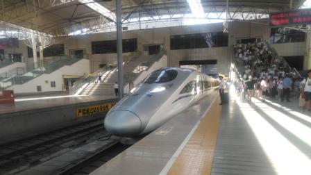G75 焦作-深圳北 CRH380AL出郑州站