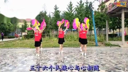 乐在舞中广场舞《山河美》原创双扇舞简单32步变队形教学_高清