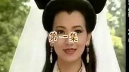 新白娘子传奇[赵雅芝]1992片头曲-_标清
