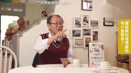 王凯毅诊所分享老中医教你逆转脂肪肝,科学减肥减重