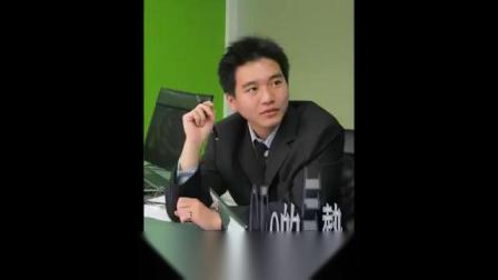 第21届 台湾政治大学 BOSS营