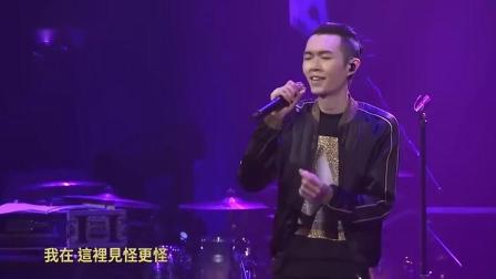 爱爱爱& Love Song Stage in Taipei新歌首唱会 现场版 16 10 01 - 方大同