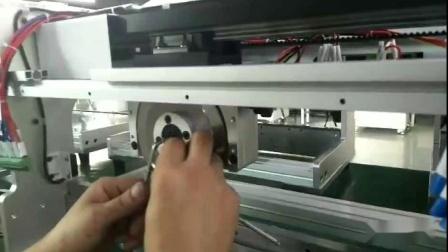 ASC-508换刀视频