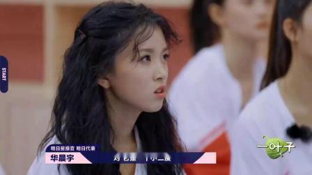 """华晨宇的声乐课堂,真是太专业了,选手太晕成功逼花花""""发飙""""!"""