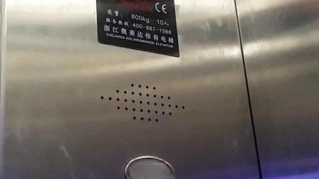 开封市的锐思特汽车酒店电梯