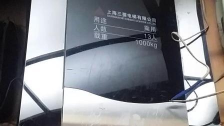 宜昌市美邻酒店的三菱电梯(第2部电梯)
