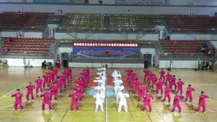 恭城老年大学春季期末拳剑六班,拳剑九班八法五步表演!