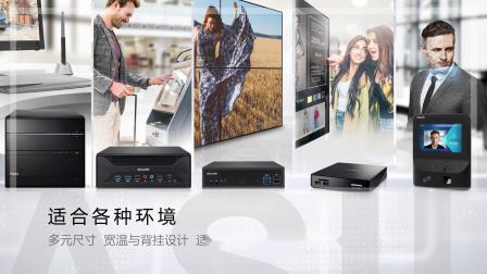 Shuttle   新兴营销利器 浩鑫数位广告标牌