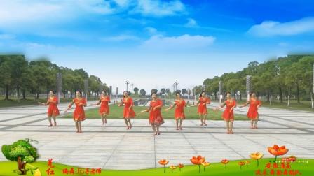 淮南市风采舞韵舞蹈队团队版《羌红》编舞:応子