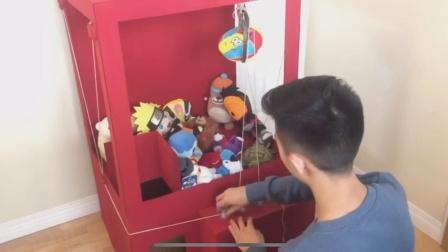 童创思~~制作夹娃娃机