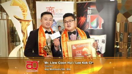 第17届得奖者分享: Aoqi Multimedia Sdn. Bhd.