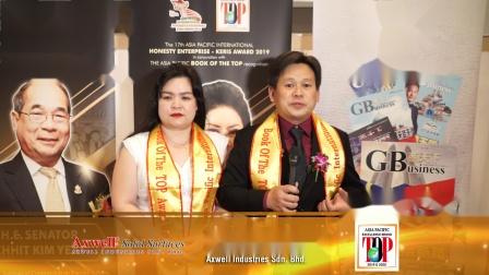 第17届得奖者分享: Axwell Industries Sdn Bhd