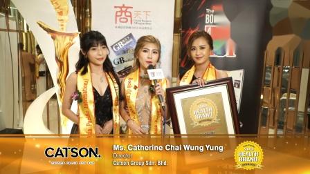 第17届得奖者分享: Catson Group Sdn. Bhd.