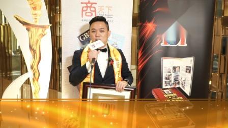 第17届得奖者分享: Floor Master Resources Sdn. Bhd.
