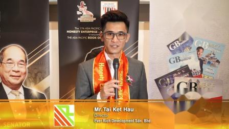 第17届得奖者分享: Ever Rich Development Sdn. Bhd.