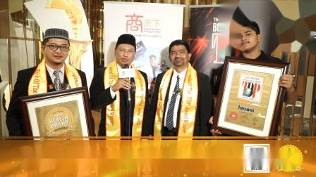 第17届得奖者分享: Hasani Edar Sdn. Bhd. & Hasani Premier Asia Sdn. Bhd.