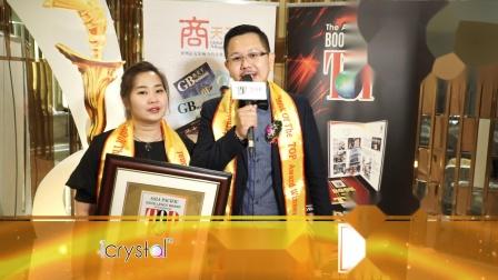 第17届得奖者分享: Icrystal Sdn. Bhd.