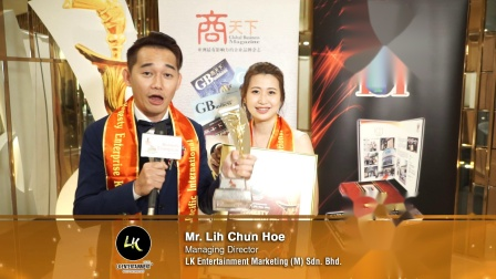 第17届得奖者分享: LK Entertainment Marketing (M) Sdn. Bhd.