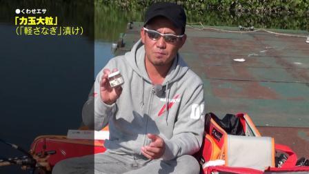0711 黑拉 丸九 石井忠相の正統派チョーチンウドンセット釣り01