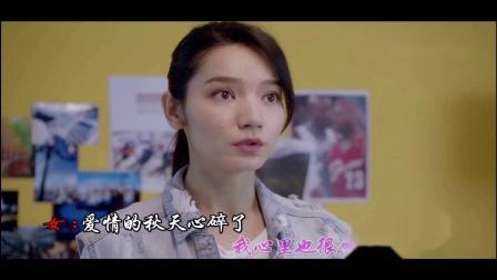 红尘情歌郑源张珊倍20190711丹思制作3