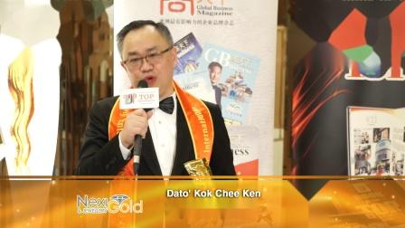 第17届得奖者分享: Nexigold Jewellery Sdn. Bhd.