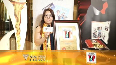 第17届得奖者分享: Nini Jewelry Atelier Sdn. Bhd.