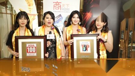 第17届得奖者分享: NYF Global Marketing