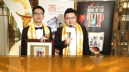 第17届得奖者分享: Quinton Group Sdn. Bhd.