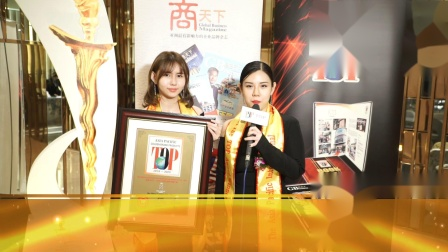 第17届得奖者分享: Sha Mirac Creation Sdn. Bhd.