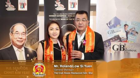 第17届得奖者分享: The Crab House Restaurant Sdn. Bhd.