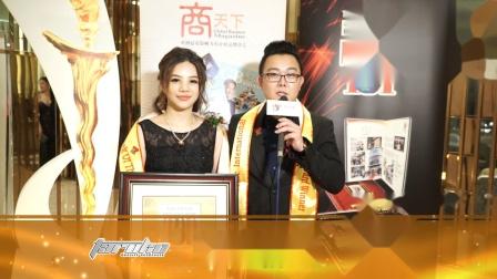 第17届得奖者分享: TJH Auto Marketing (M) Sdn. Bhd.