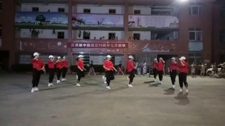 铅山河口广场舞队联欢金鹰队〈晚秋〉
