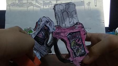 自制假面骑士EX-AID腰带及卡带