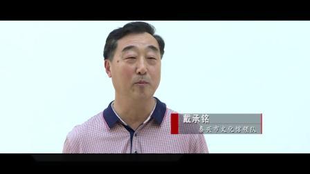 建邺区文化馆(采访篇)