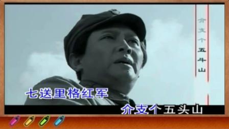 宋祖英-十送红军-革命红歌原唱珍藏