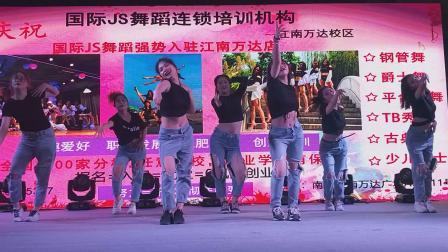 牛仔裤_舞蹈 比赛3243