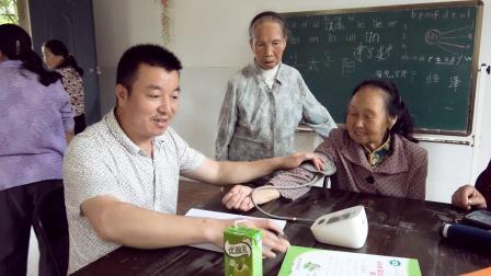 建宁县总院溪源分院,下村免费为老人体检。得胜者东权