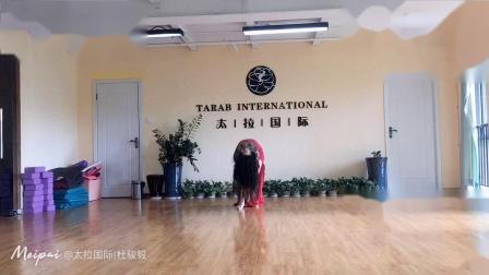 杭州市太拉国际东方舞瑜伽培训学校 —— 琴美老师融合风《可念不可说》@太拉国际 杜骏毅 的视频原声