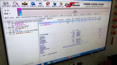 软路由开箱、安装 安装LEDE教程 OpenWrt LEDE