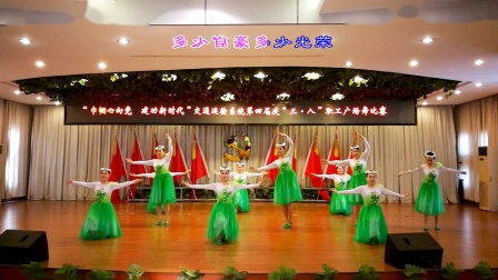 清水百合广场舞 《节日欢歌》10人队形